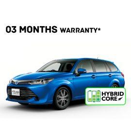 Toyota Corolla Fielder Hybrid Battery