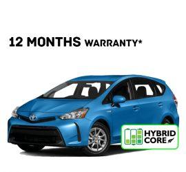 Toyota V Hybrid Battery
