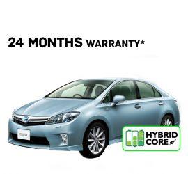 Toyota Sai Hybrid Battery